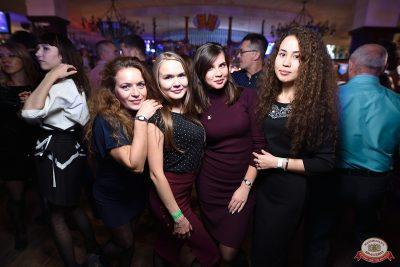 «Октоберфест-2018»: выбор пивной столицы, 5 октября 2018 - Ресторан «Максимилианс» Уфа - 0028