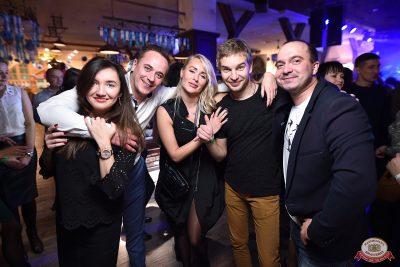 «Октоберфест-2018»: выбор пивной столицы, 5 октября 2018 - Ресторан «Максимилианс» Уфа - 0029