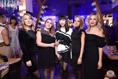 «Октоберфест-2018»: выбор пивной столицы, 5 октября 2018 - Ресторан «Максимилианс» Уфа - 0032