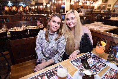 «Октоберфест-2018»: выбор пивной столицы, 5 октября 2018 - Ресторан «Максимилианс» Уфа - 0033