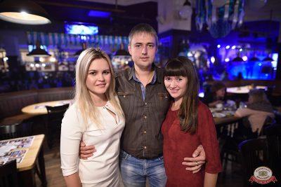 «Октоберфест-2018»: выбор пивной столицы, 5 октября 2018 - Ресторан «Максимилианс» Уфа - 0034