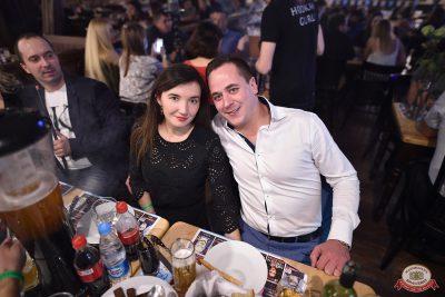 «Октоберфест-2018»: выбор пивной столицы, 5 октября 2018 - Ресторан «Максимилианс» Уфа - 0036