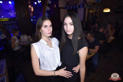«Октоберфест-2018»: выбор пивной столицы, 5 октября 2018 - Ресторан «Максимилианс» Уфа - 0047