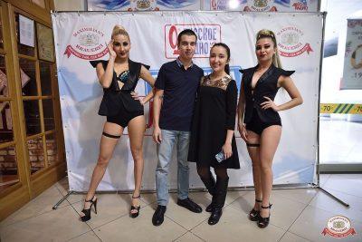 Вечеринка «Русского Радио» «Для своих» и Dj Haipa, 12 октября 2018 - Ресторан «Максимилианс» Уфа - 1