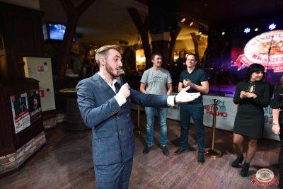 Вечеринка «Русского Радио» «Для своих» и Dj Haipa, 12 октября 2018 - Ресторан «Максимилианс» Уфа - 18