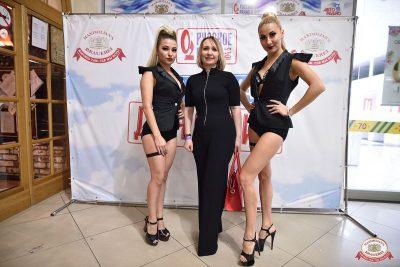 Вечеринка «Русского Радио» «Для своих» и Dj Haipa, 12 октября 2018 - Ресторан «Максимилианс» Уфа - 2
