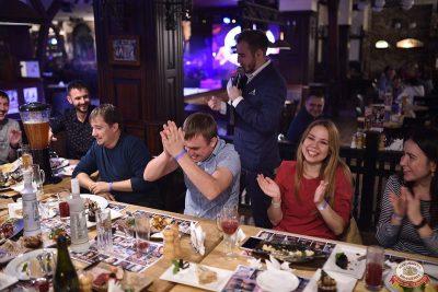Вечеринка «Русского Радио» «Для своих» и Dj Haipa, 12 октября 2018 - Ресторан «Максимилианс» Уфа - 5