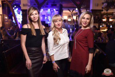 Вечеринка «Русского Радио» «Для своих» и Dj Haipa, 12 октября 2018 - Ресторан «Максимилианс» Уфа - 56