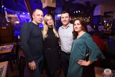 Вечеринка «Русского Радио» «Для своих» и Dj Haipa, 12 октября 2018 - Ресторан «Максимилианс» Уфа - 60