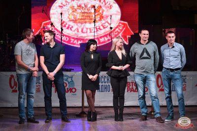 Вечеринка «Русского Радио» «Для своих» и Dj Haipa, 12 октября 2018 - Ресторан «Максимилианс» Уфа - 7