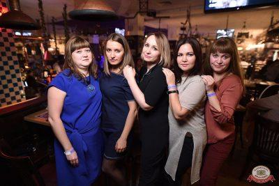 Вечеринка «Русского Радио» «Для своих» и Dj Haipa, 12 октября 2018 - Ресторан «Максимилианс» Уфа - 70