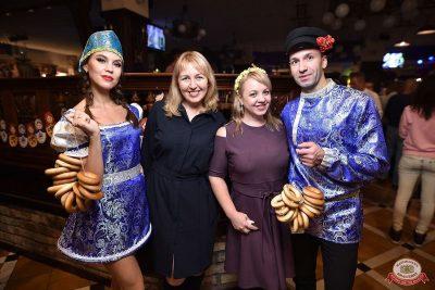 «Дыхание ночи»: русская вечеринка «Matreshka Party», 13 октября 2018 - Ресторан «Максимилианс» Уфа - 1