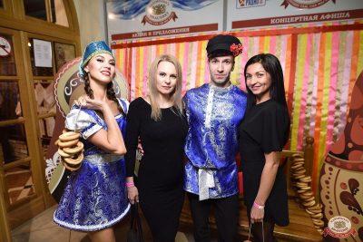 «Дыхание ночи»: русская вечеринка «Matreshka Party», 13 октября 2018 - Ресторан «Максимилианс» Уфа - 13