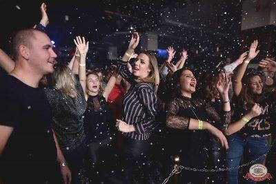 «Дыхание ночи»: русская вечеринка «Matreshka Party», 13 октября 2018 - Ресторан «Максимилианс» Уфа - 20