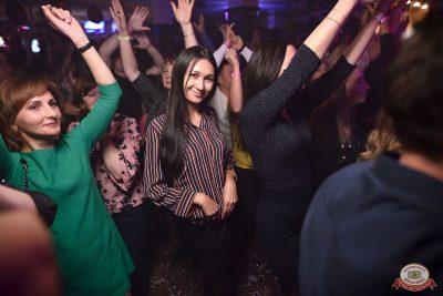 «Дыхание ночи»: русская вечеринка «Matreshka Party», 13 октября 2018 - Ресторан «Максимилианс» Уфа - 22