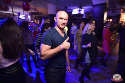 «Дыхание ночи»: русская вечеринка «Matreshka Party», 13 октября 2018 - Ресторан «Максимилианс» Уфа - 24