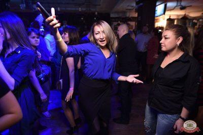 «Дыхание ночи»: русская вечеринка «Matreshka Party», 13 октября 2018 - Ресторан «Максимилианс» Уфа - 25