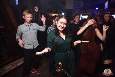 «Дыхание ночи»: русская вечеринка «Matreshka Party», 13 октября 2018 - Ресторан «Максимилианс» Уфа - 26