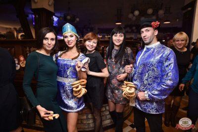 «Дыхание ночи»: русская вечеринка «Matreshka Party», 13 октября 2018 - Ресторан «Максимилианс» Уфа - 3