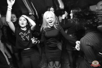 «Дыхание ночи»: русская вечеринка «Matreshka Party», 13 октября 2018 - Ресторан «Максимилианс» Уфа - 30