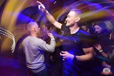 «Дыхание ночи»: русская вечеринка «Matreshka Party», 13 октября 2018 - Ресторан «Максимилианс» Уфа - 31