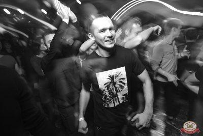 «Дыхание ночи»: русская вечеринка «Matreshka Party», 13 октября 2018 - Ресторан «Максимилианс» Уфа - 32