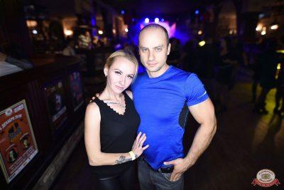 «Дыхание ночи»: русская вечеринка «Matreshka Party», 13 октября 2018 - Ресторан «Максимилианс» Уфа - 34
