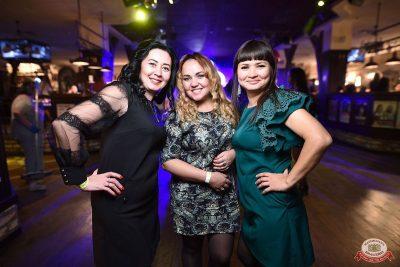 «Дыхание ночи»: русская вечеринка «Matreshka Party», 13 октября 2018 - Ресторан «Максимилианс» Уфа - 35