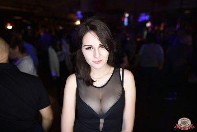 «Дыхание ночи»: русская вечеринка «Matreshka Party», 13 октября 2018 - Ресторан «Максимилианс» Уфа - 39
