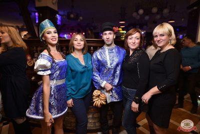 «Дыхание ночи»: русская вечеринка «Matreshka Party», 13 октября 2018 - Ресторан «Максимилианс» Уфа - 4