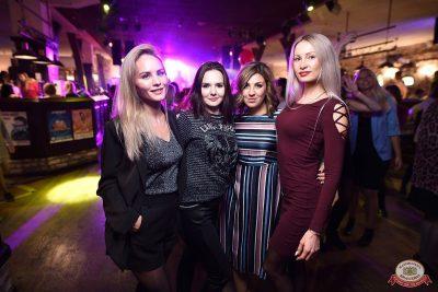 «Дыхание ночи»: русская вечеринка «Matreshka Party», 13 октября 2018 - Ресторан «Максимилианс» Уфа - 42