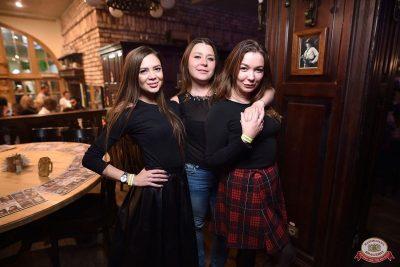 «Дыхание ночи»: русская вечеринка «Matreshka Party», 13 октября 2018 - Ресторан «Максимилианс» Уфа - 44