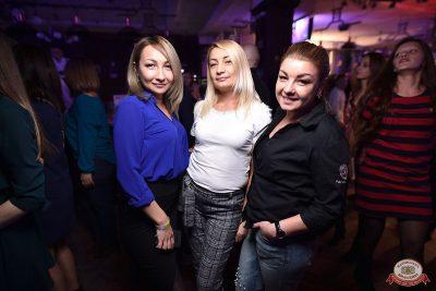 «Дыхание ночи»: русская вечеринка «Matreshka Party», 13 октября 2018 - Ресторан «Максимилианс» Уфа - 53