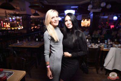 «Дыхание ночи»: русская вечеринка «Matreshka Party», 13 октября 2018 - Ресторан «Максимилианс» Уфа - 56