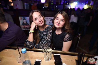 «Дыхание ночи»: русская вечеринка «Matreshka Party», 13 октября 2018 - Ресторан «Максимилианс» Уфа - 59