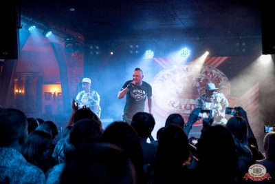 Группа «КАР-МЭН», 17 октября 2018 - Ресторан «Максимилианс» Уфа - 1