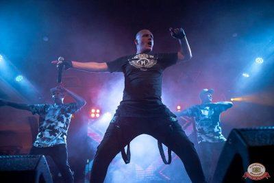 Группа «КАР-МЭН», 17 октября 2018 - Ресторан «Максимилианс» Уфа - 11