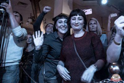 Группа «КАР-МЭН», 17 октября 2018 - Ресторан «Максимилианс» Уфа - 19