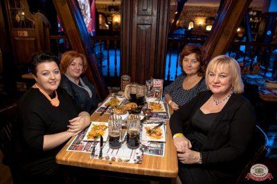 Группа «КАР-МЭН», 17 октября 2018 - Ресторан «Максимилианс» Уфа - 27