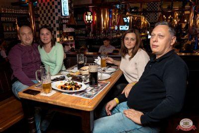 Группа «КАР-МЭН», 17 октября 2018 - Ресторан «Максимилианс» Уфа - 29