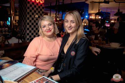Группа «КАР-МЭН», 17 октября 2018 - Ресторан «Максимилианс» Уфа - 35