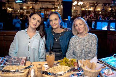 Группа «КАР-МЭН», 17 октября 2018 - Ресторан «Максимилианс» Уфа - 36