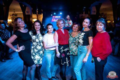 Группа «КАР-МЭН», 17 октября 2018 - Ресторан «Максимилианс» Уфа - 41