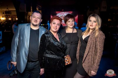 Группа «КАР-МЭН», 17 октября 2018 - Ресторан «Максимилианс» Уфа - 44
