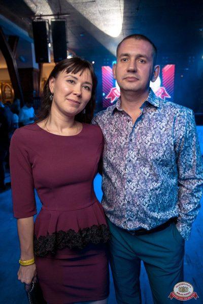 Группа «КАР-МЭН», 17 октября 2018 - Ресторан «Максимилианс» Уфа - 47