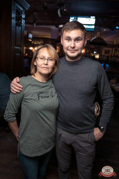 Группа «КАР-МЭН», 17 октября 2018 - Ресторан «Максимилианс» Уфа - 50