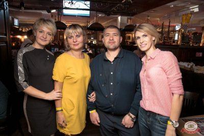 Группа «КАР-МЭН», 17 октября 2018 - Ресторан «Максимилианс» Уфа - 51