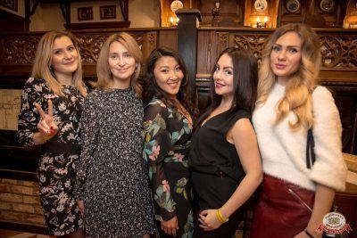 Группа «КАР-МЭН», 17 октября 2018 - Ресторан «Максимилианс» Уфа - 54