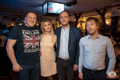 Группа «КАР-МЭН», 17 октября 2018 - Ресторан «Максимилианс» Уфа - 55