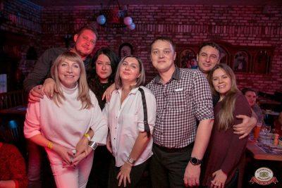 Группа «КАР-МЭН», 17 октября 2018 - Ресторан «Максимилианс» Уфа - 61